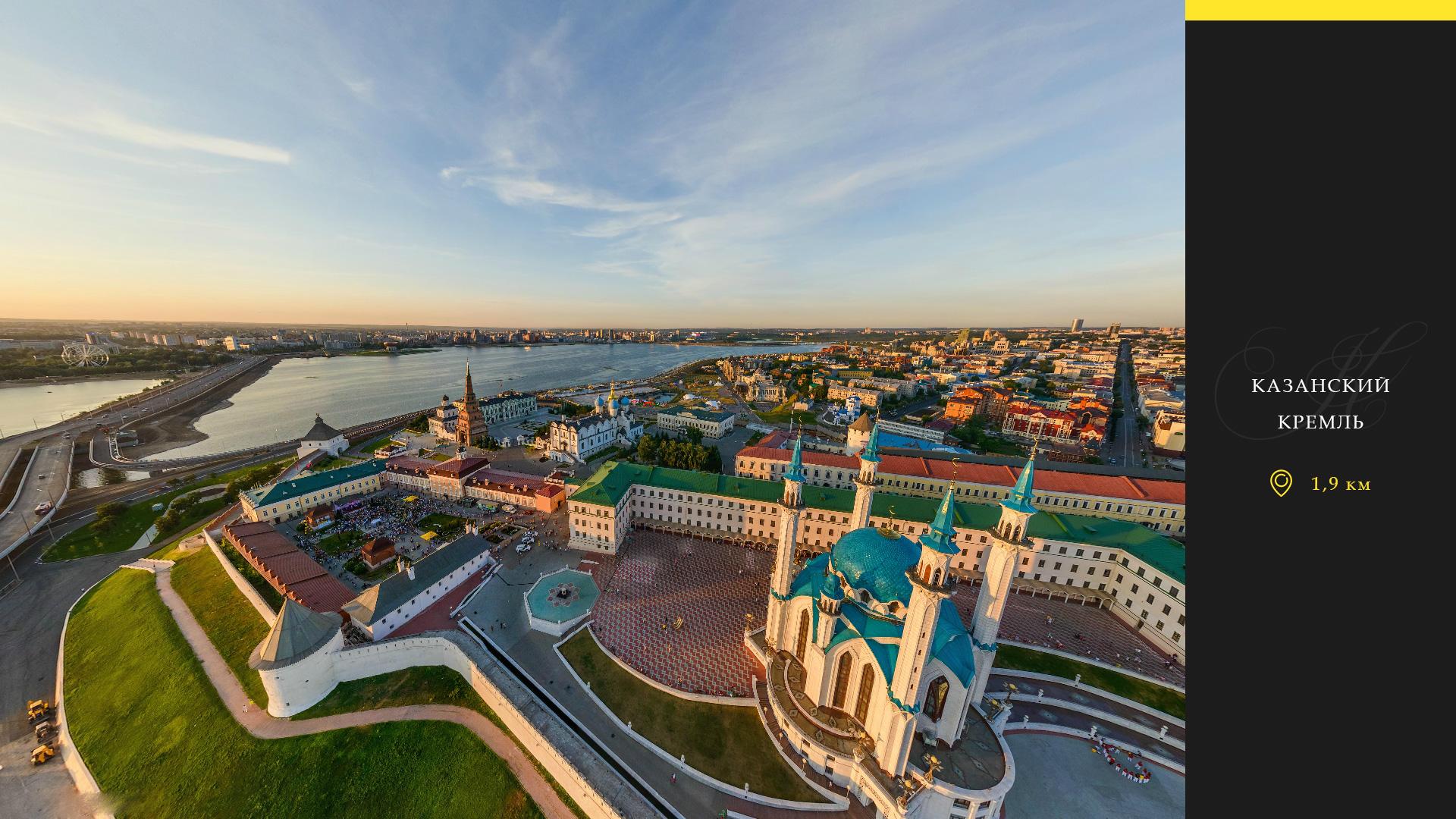 1-kremlin