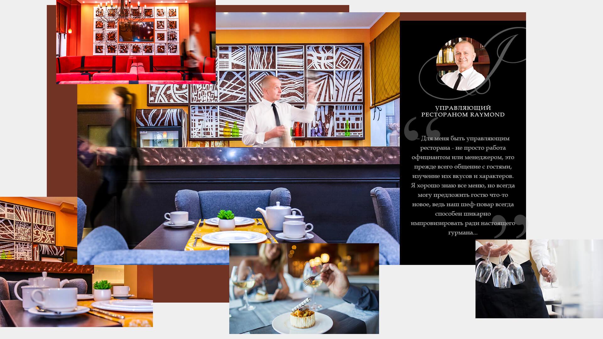 4 ресторан официант (1)